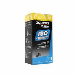 ISO能量粉-檸檬風味38 g X 5