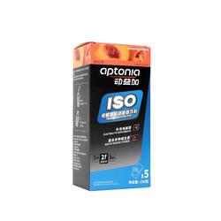 ISO POWDER 38gx5 PEACH