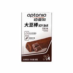 Soy bar Chocolate x 4*