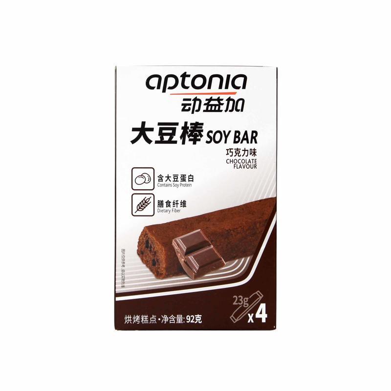 Bar kedelai Coklat x 4*