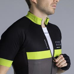 RoadRacing 500 Short-Sleeved Cycling Jersey - Yellow