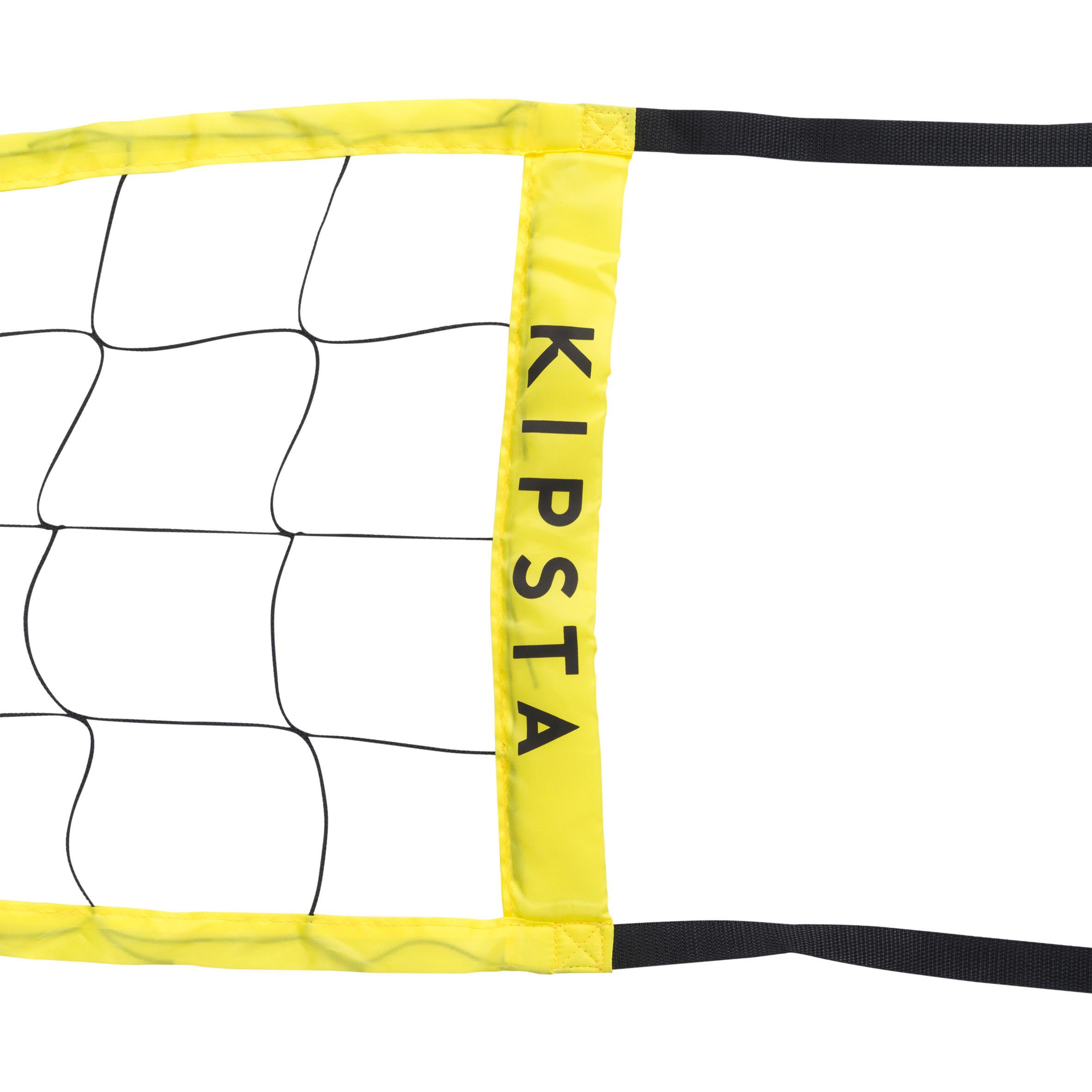 BV100 Wiz Net Volleyball and Beach Volleyball Net - Yellow