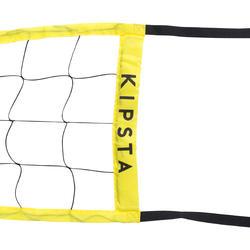 Сітка для волейболу...