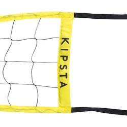 Volleybalnet / beachvolleybalnet BV100 Wiz Net, 4 meter breed geel