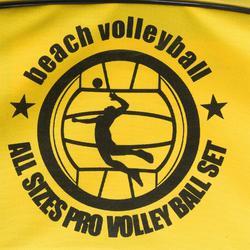 沙灘排球場地套裝 BV900-黃色