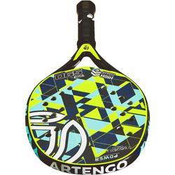 沙灘網球拍BTR 590-黃色