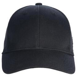 Gorra Béisbol Kipsta BA 550 Negro