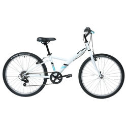 "24"" Original 100 Kid Hybrid Bike - White"