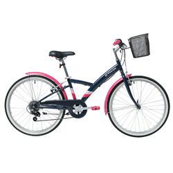 """兒童款8到12歲24""""混合型自行車Original 500"""