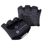 Črne rokavice za trening