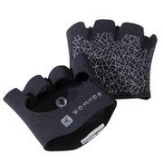Grip Pad Weight Training Strengthening Gloves - Black