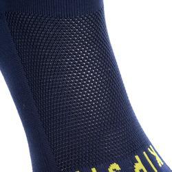 Feldhockey-Socken FH500 Kinder und Erwachsene navy