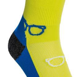 Feldhockey-Socken FH500 Kinder und Erwachsene Brillen
