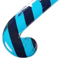 Hockeyschläger FH100 Holz/Glasfaser Einsteiger Kinder/Erwachsene, gelb/blau