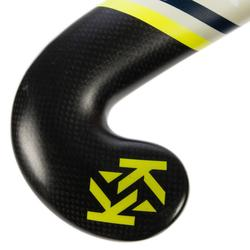 Stick Hockey Hierba Kipsta FH500 50% carbono adulto amarillo