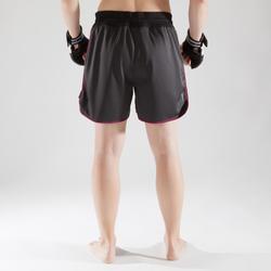 Boxhose leicht atmungsaktiv 500 Damen
