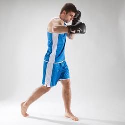 Omkeerbaar mouwloos boksshirt 900 voor volwassenen voor competitie Engels boksen