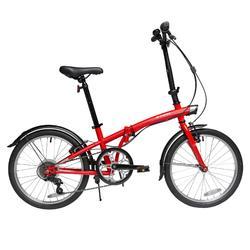 摺疊自行車Tilt 120 - 紅色
