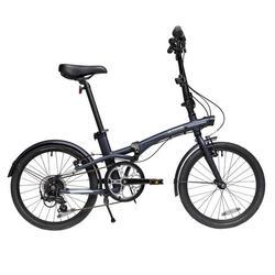 """Tilt 500 20"""" Folding Bike - Dark Blue"""