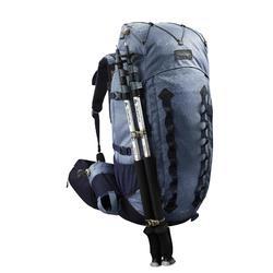 女用50+10 登山運動背包 Trek 900 - 藍色