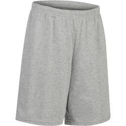 Short 100 Gym niño