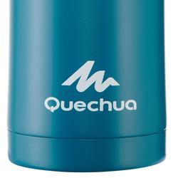 不鏽鋼健行保溫馬克杯0.35 L-藍色