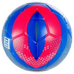 Ballon de handball d'initiation enfant H100 bleu