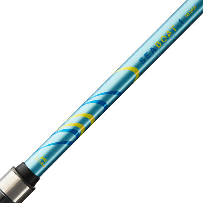 SEABOAT-1 240/2 sea fishing rod