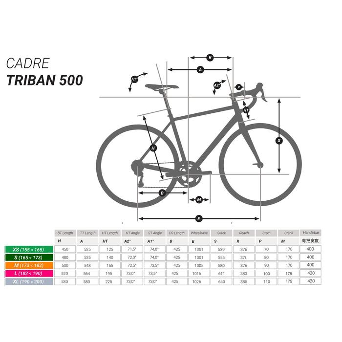 Triban 500 Road Bike