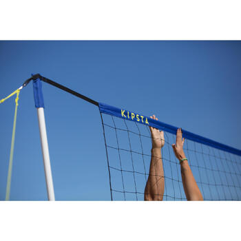 Filet de beach-volley BV300 - 1331881