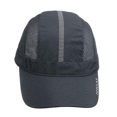 כובע מצחיה TREK 700 לטרקים בהרים - אפור כהה