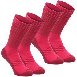 Calcetines de senderismo nieve adulto SH500 ultra-warm mid rosa.