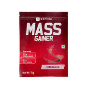 Mass Gainer 1Kg - Chocolate