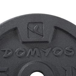 重訓啞鈴及槓鈴桿組 50 kg