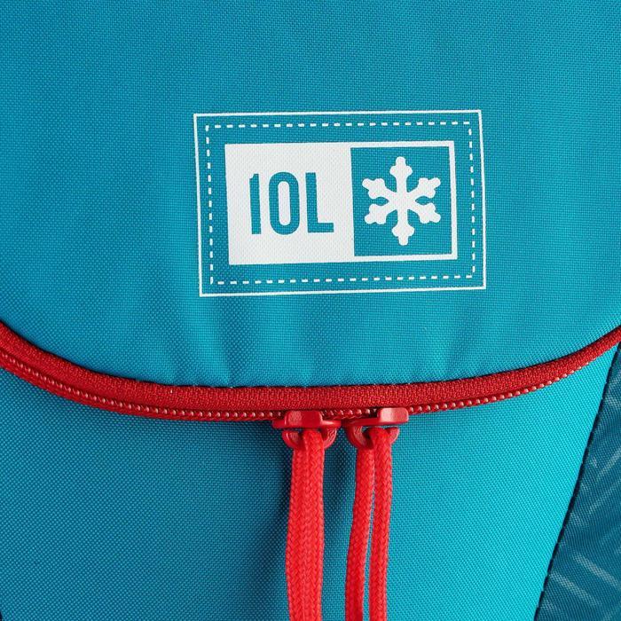 野營/旅行冰箱新鮮簡潔10升白色