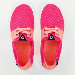 兒童款鞋AREETA-粉紅色