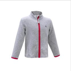 100 Baby Gym Jacket - Grey/Pink