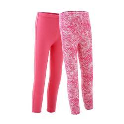嬰幼兒健身運動緊身褲兩件裝-粉色