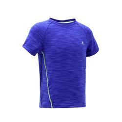 560 嬰幼兒短袖健身房運動T恤 - 藍色