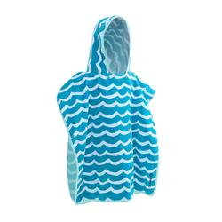 SMALL CHILDREN'S PON PONCHO – Wave Blue