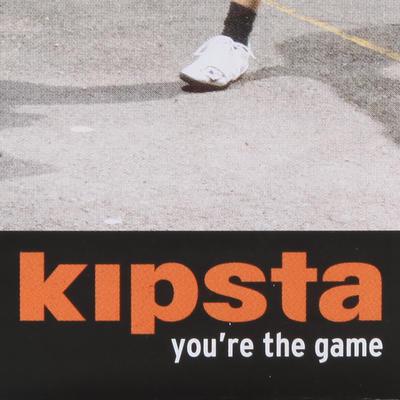 רשת כדורגל Keepy Uppy שחורה