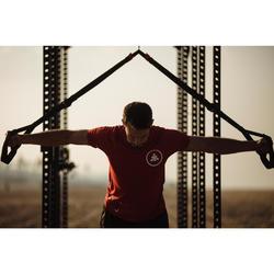 交叉訓練懸吊帶Training 100