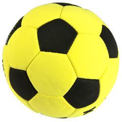 Vilten zaalvoetbal maat 5 geel - 133860
