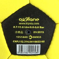 Vilten zaalvoetbal maat 5 geel - 133865