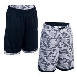 Basketballshorts Wendeshorts Jungen/Mädchen camouflage/weiß/dunkelblau