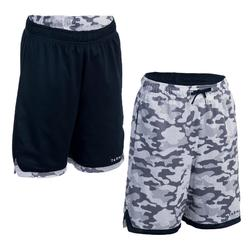 SHORT REVERSIBLE DE BASKET GARCON/FILLE POUR CONFIRME CAMO BLANC NAVY