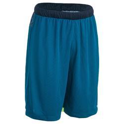 初學者/經驗豐富者用籃球運動短褲 B500 - 藍色/數字黃