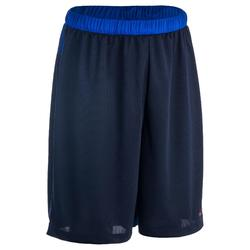 SH500 Intermediate Basketball Shorts - Mottled Blue/Blue