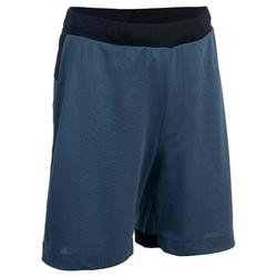B500 Kids' Basketball Shorts For Intermediate Players - Grey/Black
