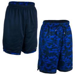 Basketball Wendeshorts SH500 Herren Fortgeschrittene camouflage/marineblau